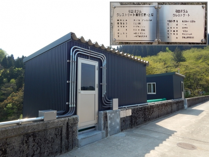 DSCN0230和田川ダム - コピー