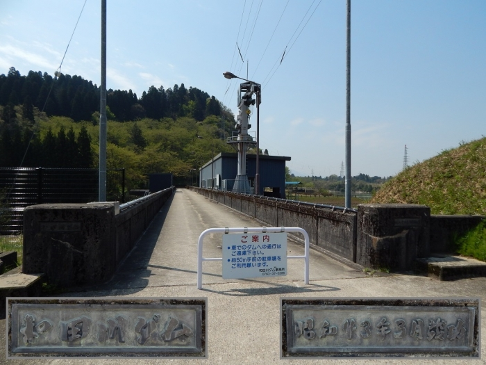 DSCN0214和田川ダム - コピー