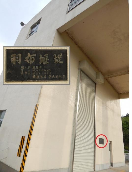 DSCN0431羽布ダム - コピー