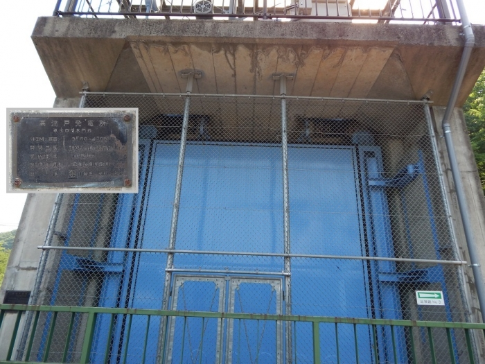 DSCN0554高津戸ダム - コピー