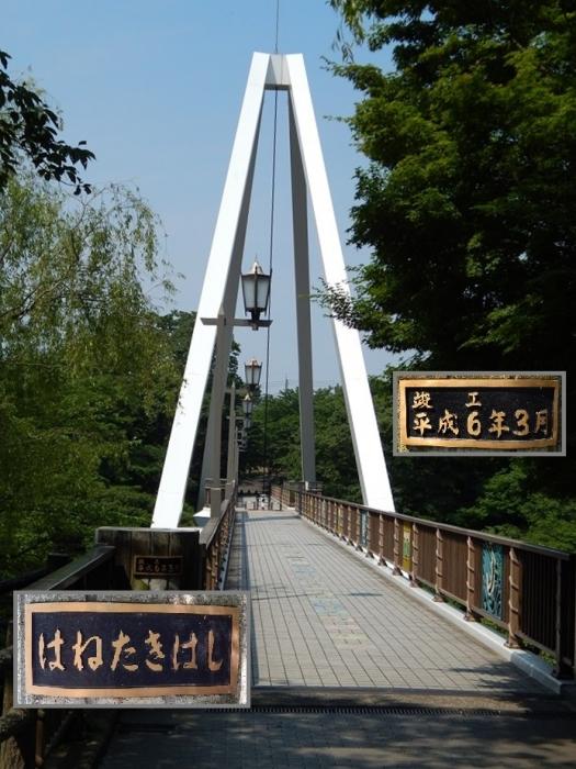DSCN0571高津戸ダム - コピー
