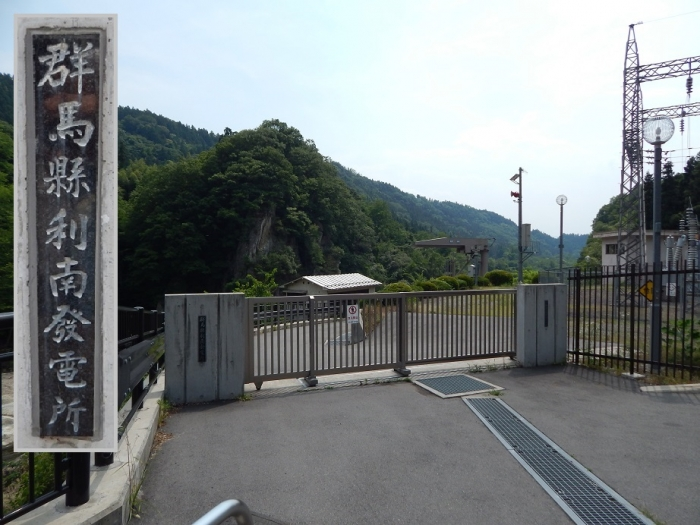 DSCN0630平出ダム - コピー