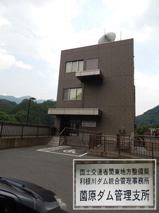 DSCN0635園原ダム - コピー