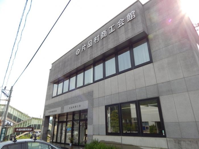 DSCN0742片品村