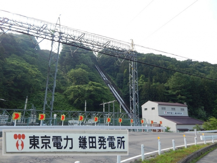 DSCN0739鎌田発電所 - コピー