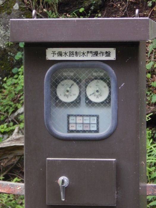 DSCN0882日光第二発電所