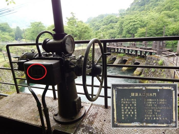 DSCN0956日光第一発電所 - コピー