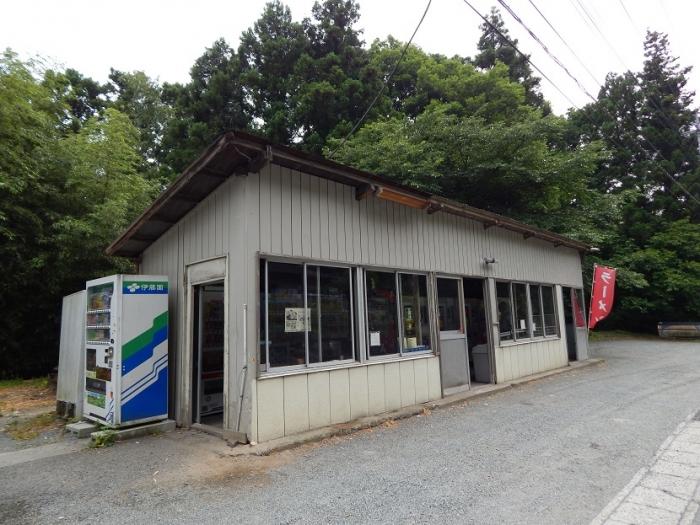 DSCN1006丸美屋