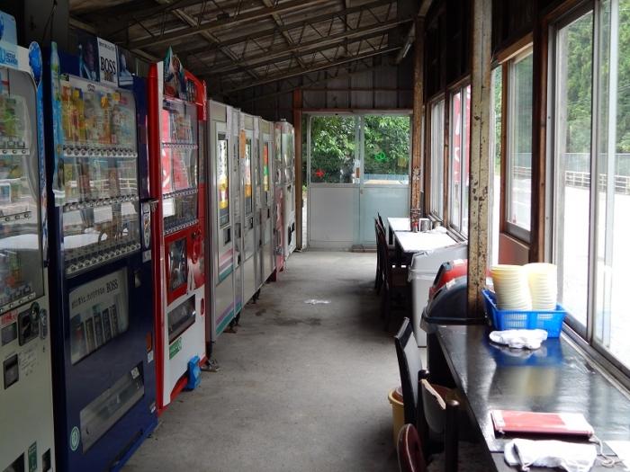 DSCN1008丸美屋