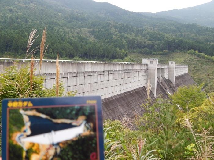 DSCN1036丹生川ダム