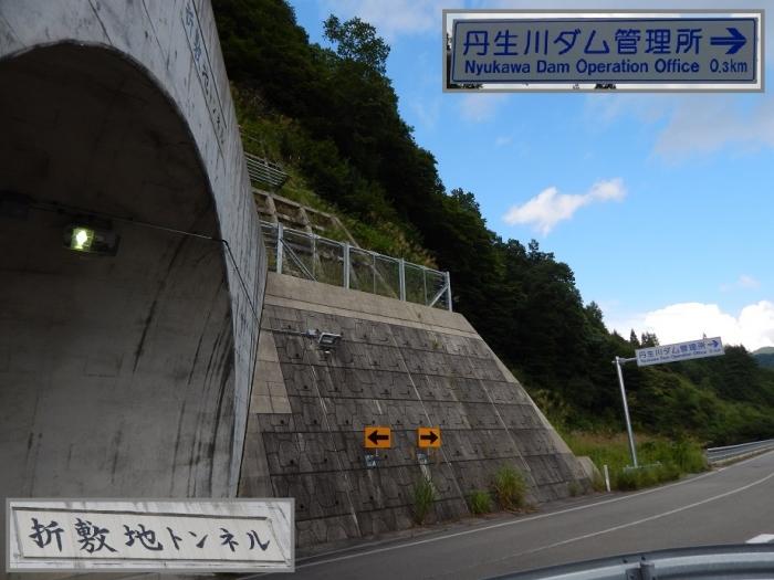 DSCN1038丹生川ダム - コピー