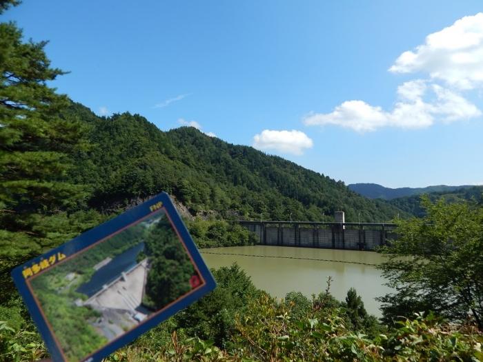 DSCN1037丹生川ダム