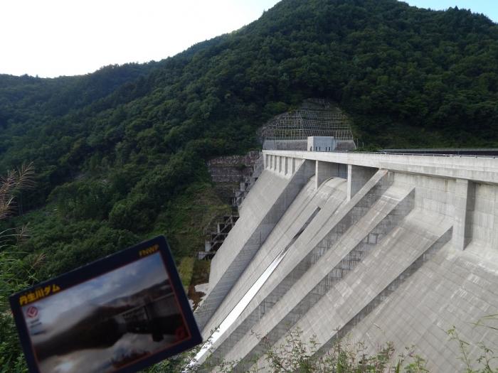 DSCN1067丹生川ダム