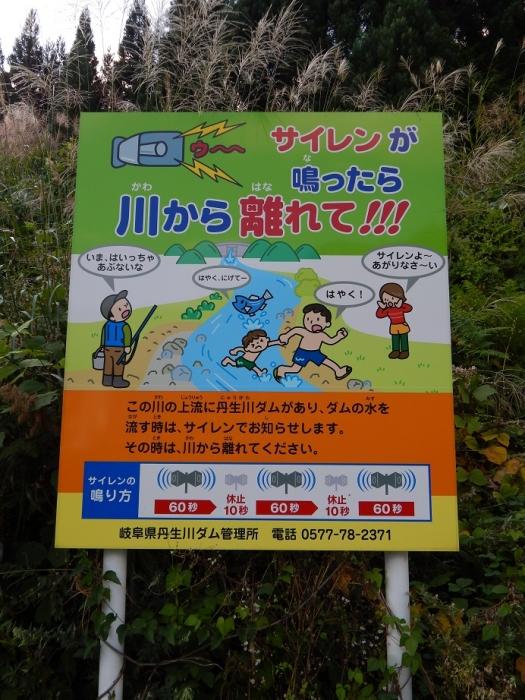 DSCN1073丹生川ダム