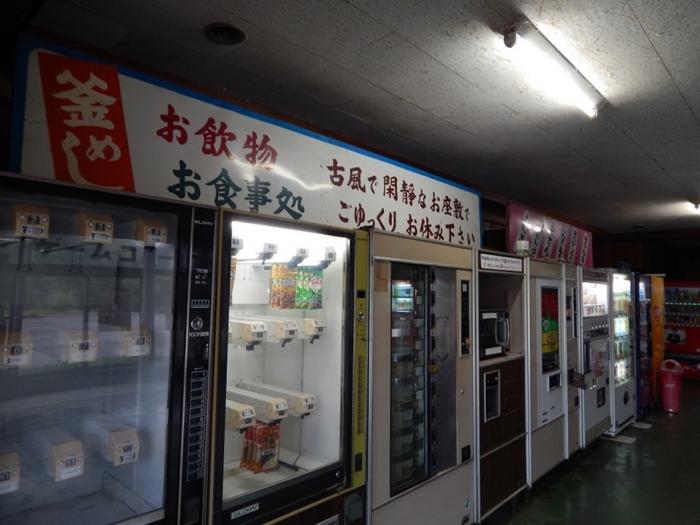 DSCN1085雲沢観光ドライブイン