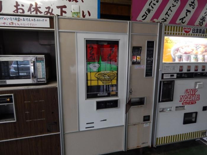 DSCN1090雲沢観光ドライブイン