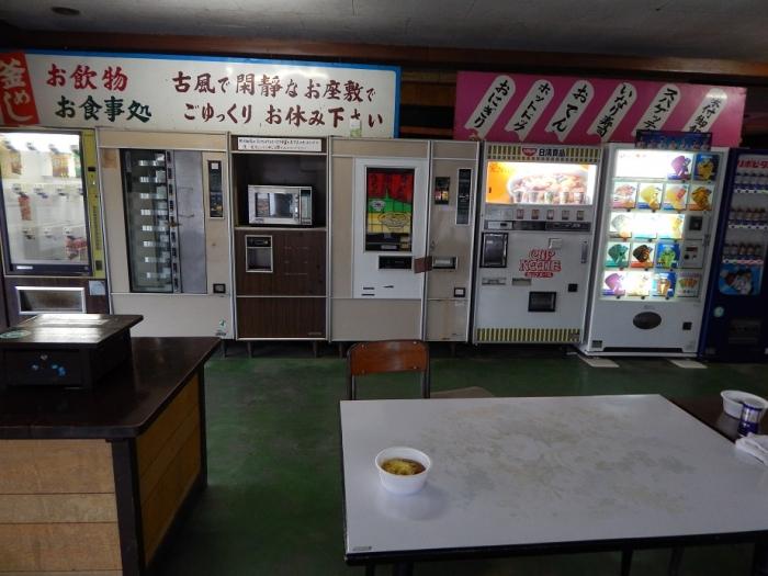 DSCN1094雲沢観光ドライブイン