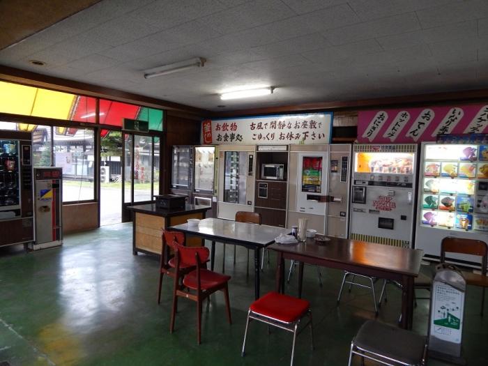 DSCN1096雲沢観光ドライブイン