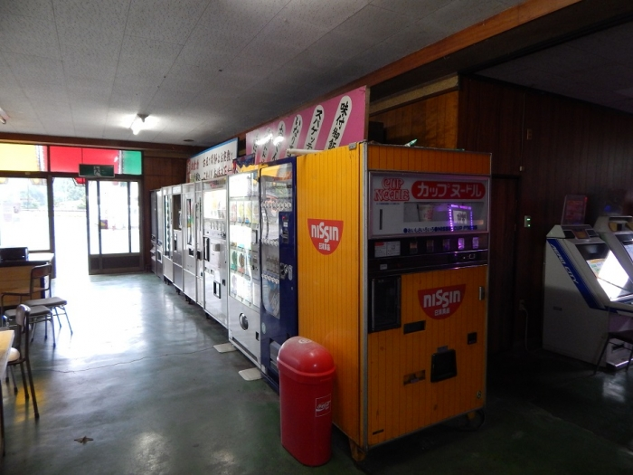 DSCN1098雲沢観光ドライブイン