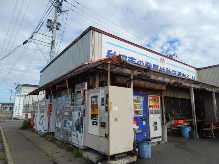 DSCN1103佐原商店