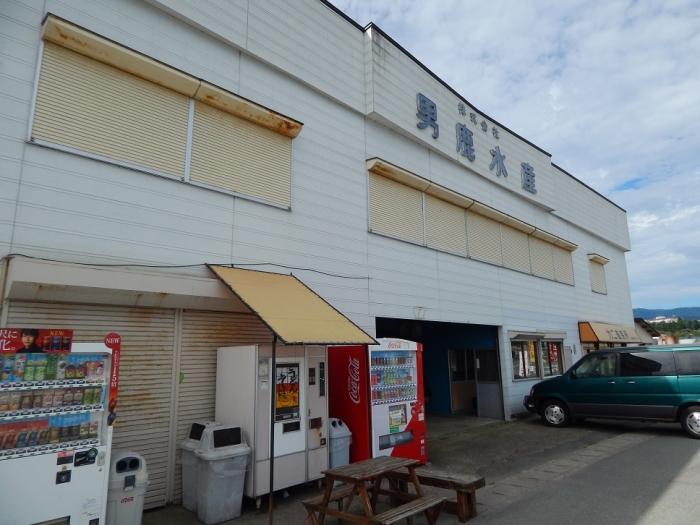 DSCN1117男鹿水産