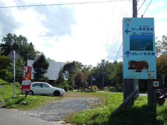 DSCN1131二庄内ダム
