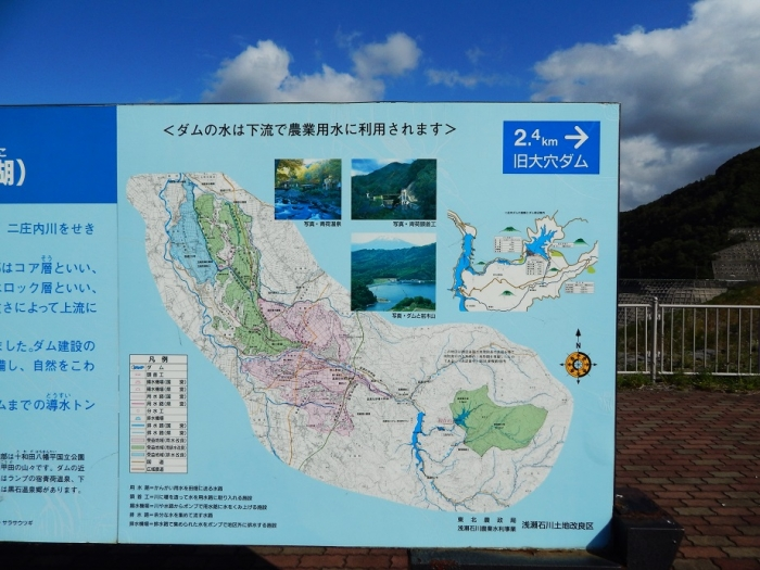 DSCN1151二庄内ダム