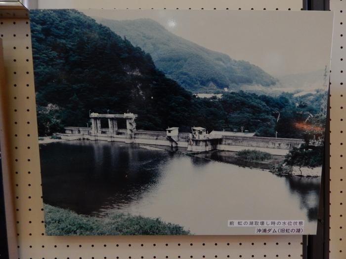 DSCN1167浅瀬石川ダム