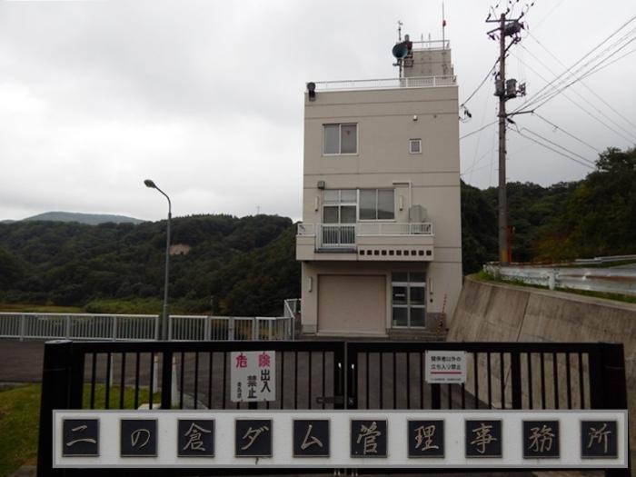 DSCN1169二の倉ダム - コピー