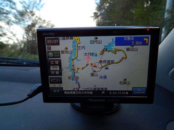 DSCN1136二庄内ダム - コピー