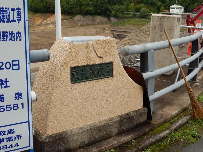 DSCN1266早瀬野ダム
