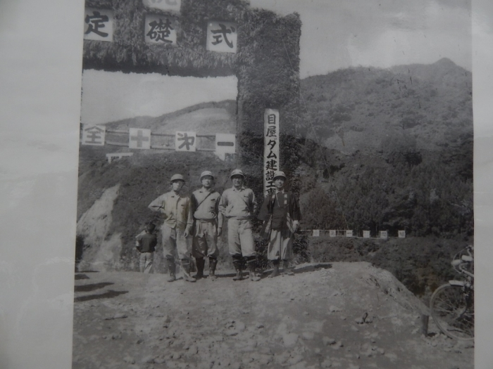 DSCN1298津軽ダム