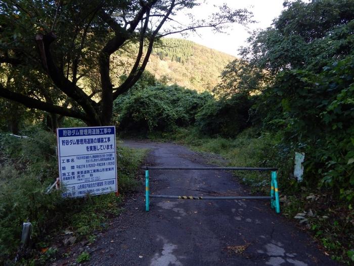 DSCN1492月光川ダム
