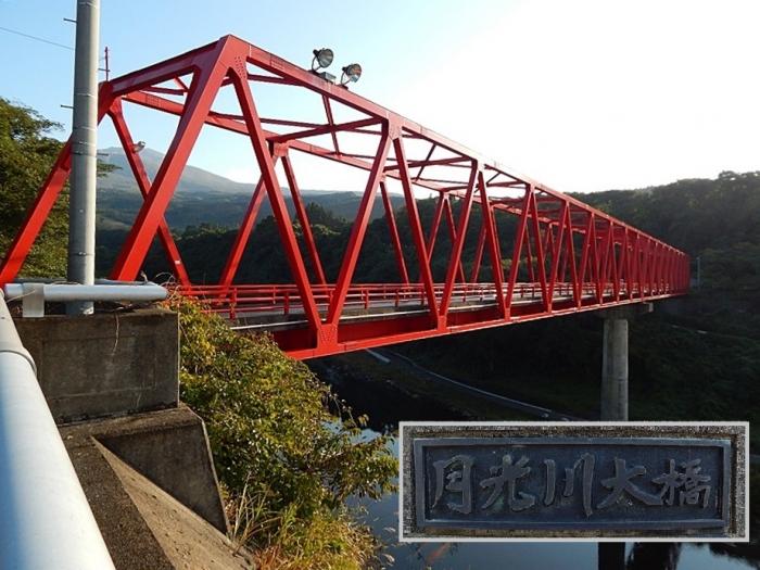 DSCN1481月光川ダム - コピー