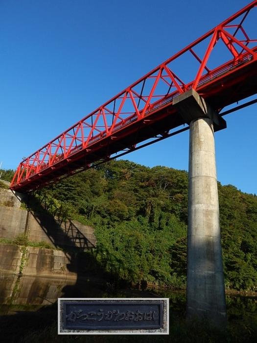 DSCN1509月光川ダム - コピー