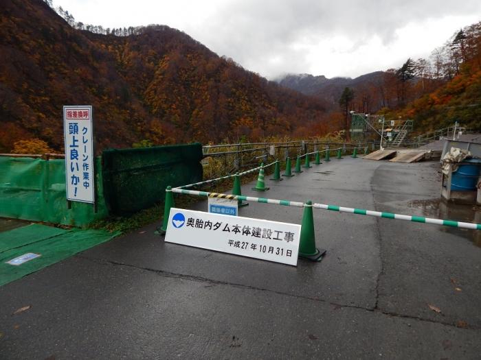 DSCN3349奥胎内ダム