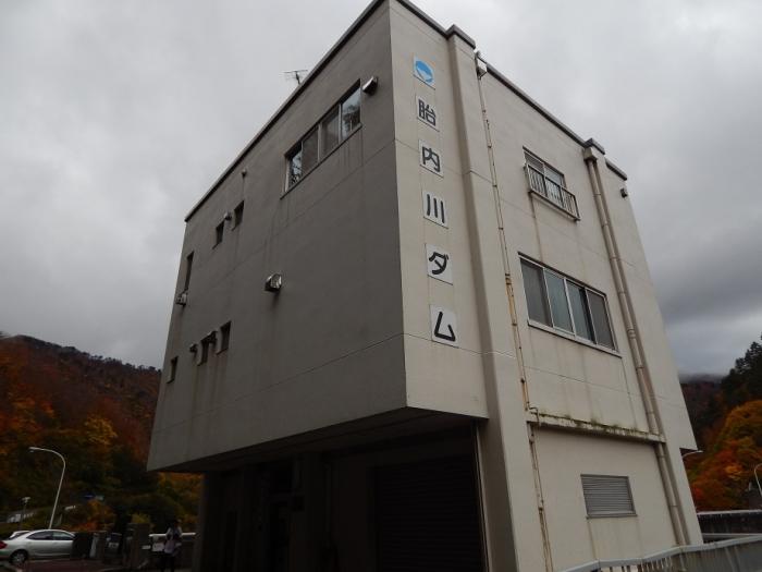 DSCN3425胎内川ダム