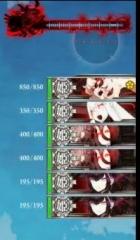 2016春E-7最終敵編成、姫級6