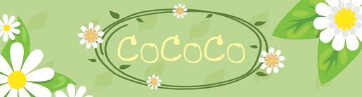 COCOCOトップ画像