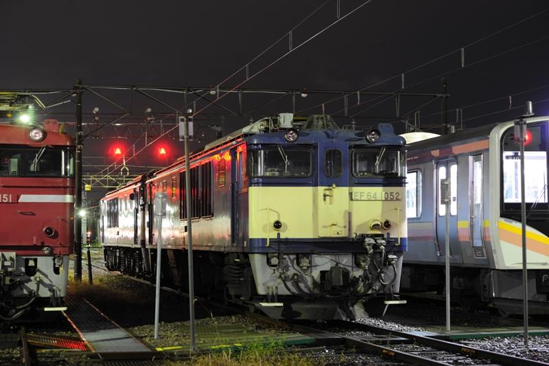 EF64 1052+1031