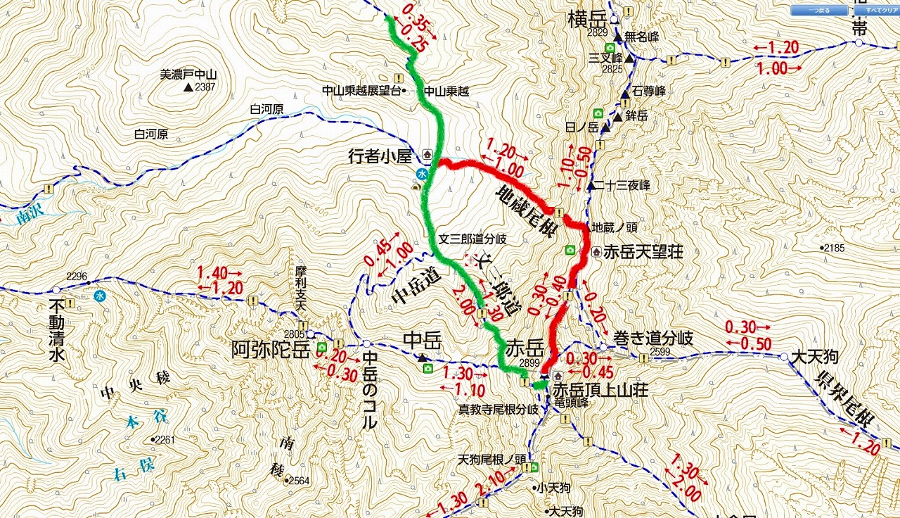 ss-赤岳登頂