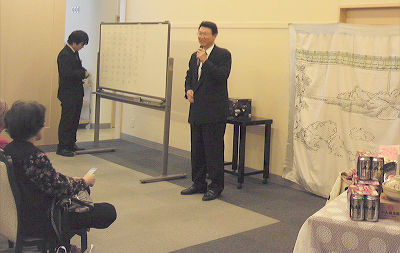 161016tokuyama01.jpg