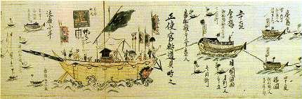 朝鮮通信使船団図