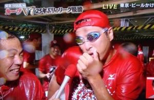 黒田ビールかけ