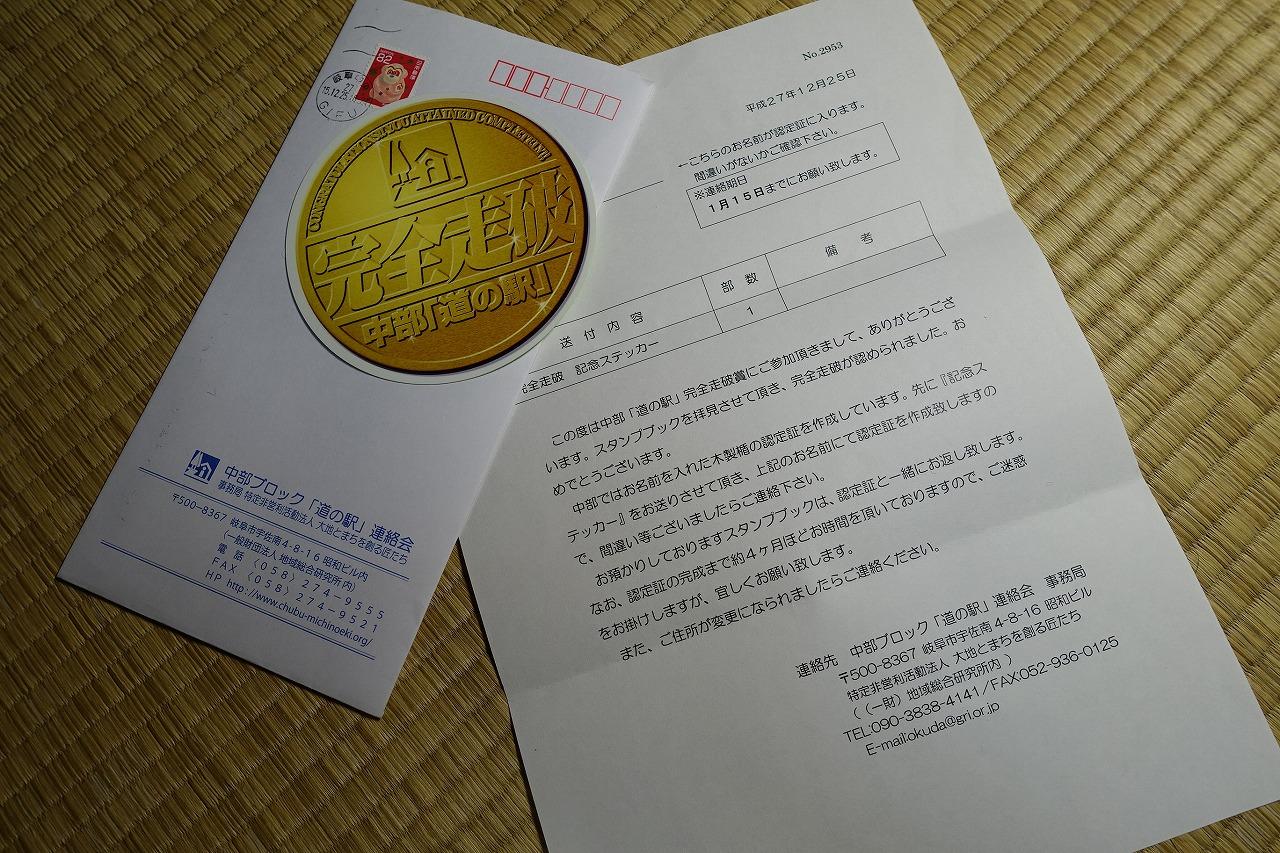 20160510 (3)