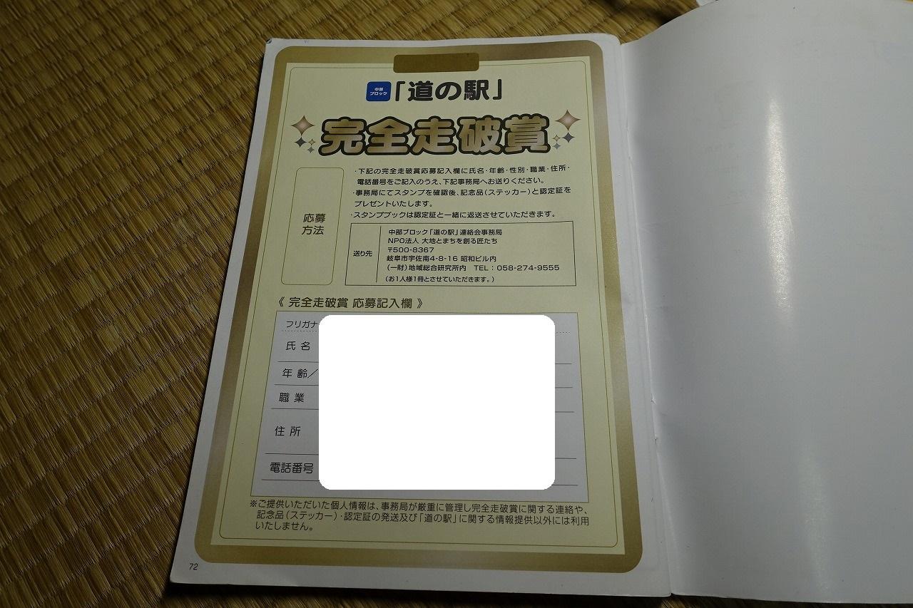 20160510 (2)