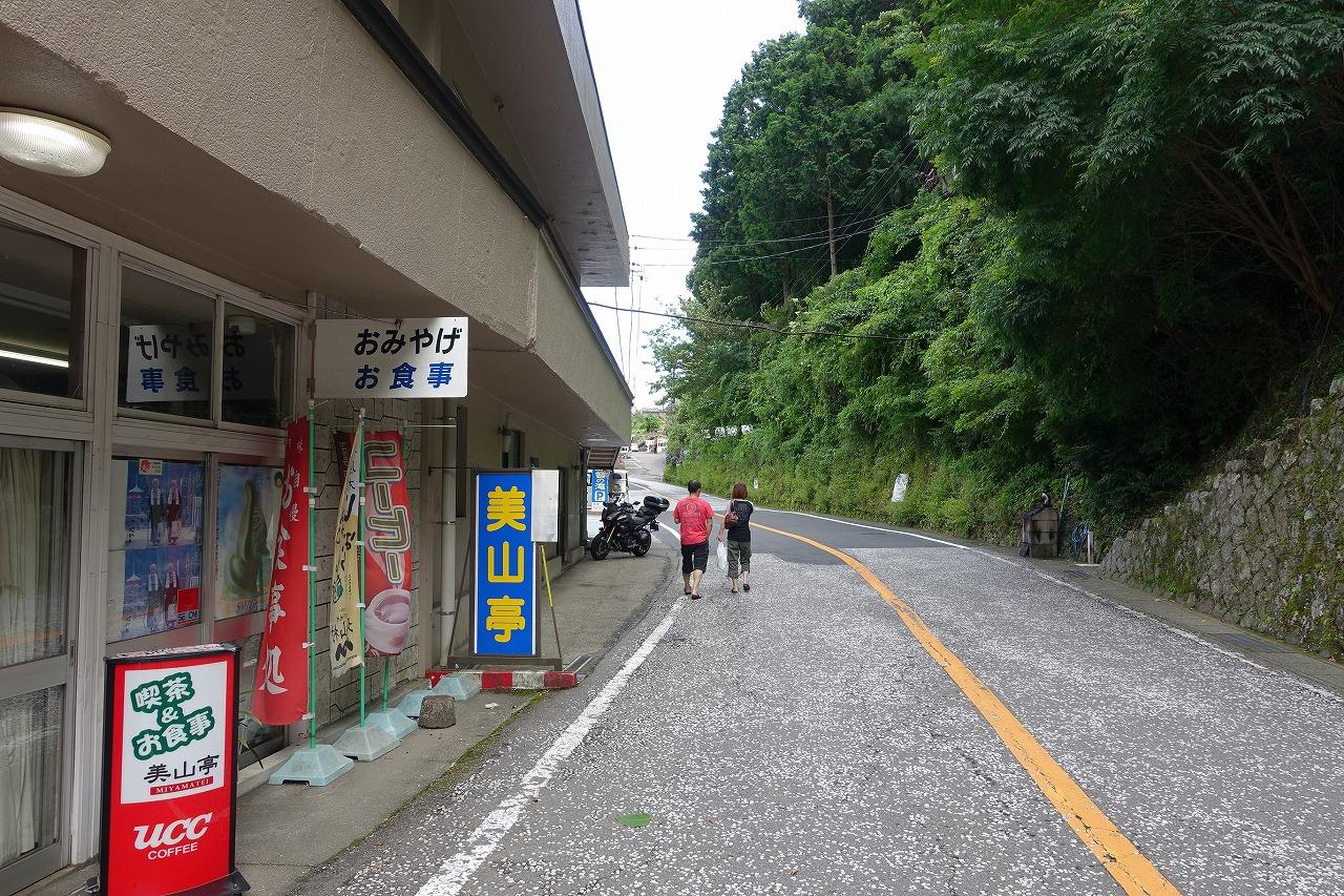 20160703 (66)