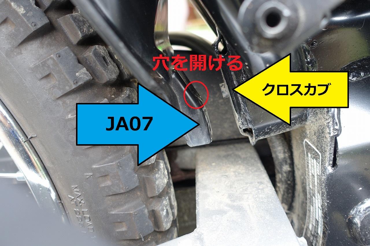 20160717 (8)