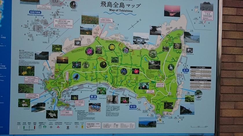 2016.7.2 飛島マップ