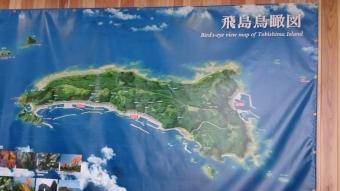 2016.7.3 飛島鳥瞰図